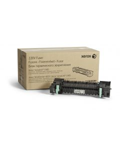 Xerox WorkCentre 6655 - (220 V) - kit de fusor - para VersaLink C400; WorkCentre 6655