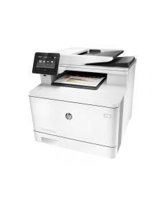 HP Color LaserJet Pro MFP M477fdw - impresora multifunción - color